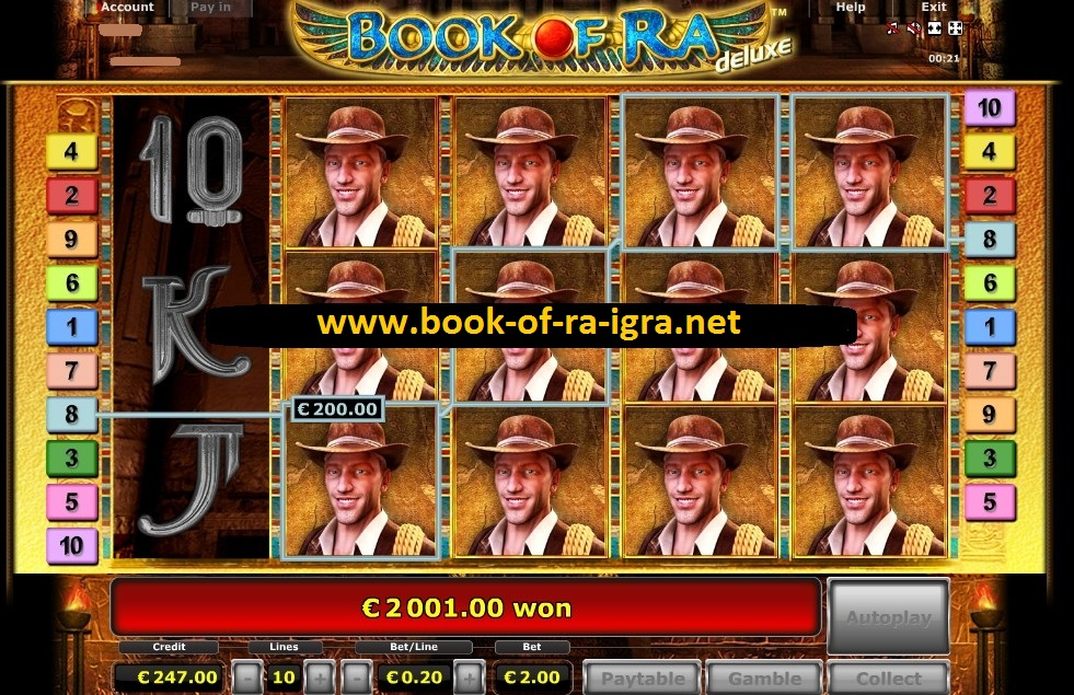 besplatna slot igra book of ra